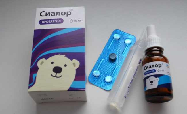 Протаргол: условия хранения и срок годности лекарства