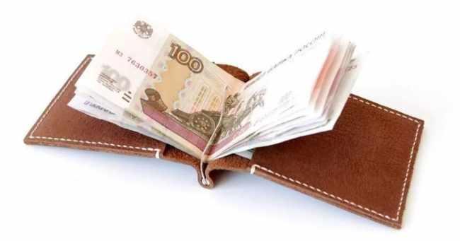 Как правильно хранить деньги в кошельке и дома, чтобы они приумножались?