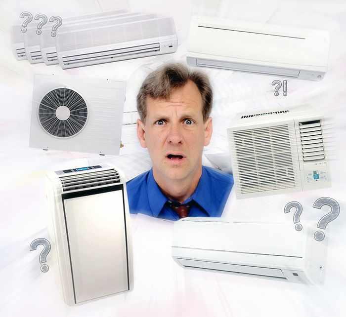 Как правильно выбрать кондиционер для квартиры?