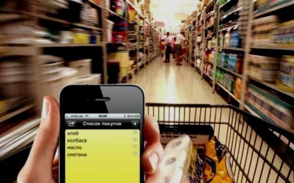 Как правильно экономить деньги при покупках в супермаркете?