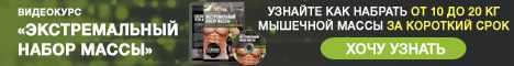 http://massexpert.ru/