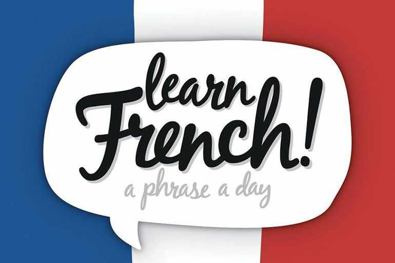 Как выучить французский язык самостоятельно с нуля в домашних условиях