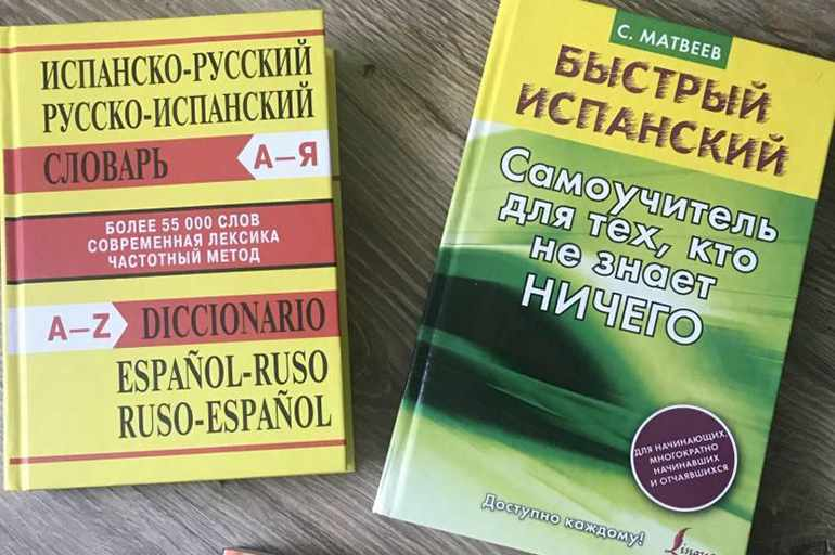 Использование словарей