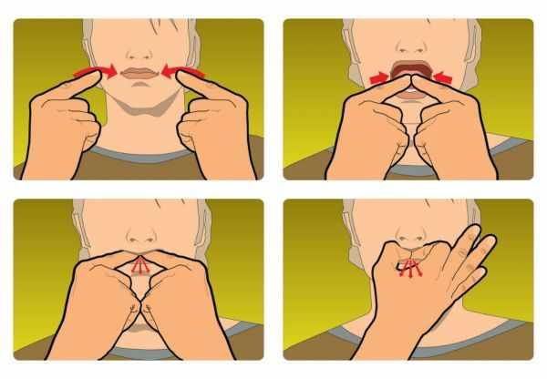 Свист с помощью пальцев
