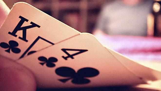 король и четверка треф карты